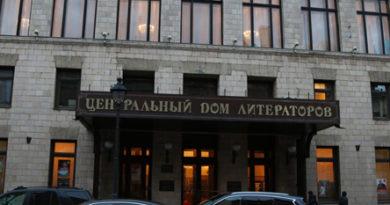 29 января 2020 года в 18-30  в Москве состоится юбилейный вечер в честь 70-летия директора Института русской цивилизации, главного редактора газеты «Русский Вестник» Олега Платонова.