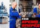Подняли с нуля. Россия освоила выпуск корабельных двигателей