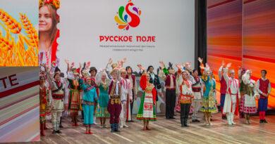 7 августа состоится онлайн-трансляция фестиваля «Русское поле»