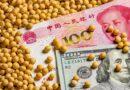 Китайцы захватывают американские фермы