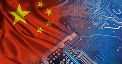 Китай готовится стать кибердержавой