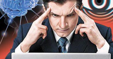 Секреты экстрасенсорной разведки