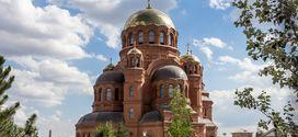 Патриарх освятил восстановленный собор Александра Невского в Волгограде