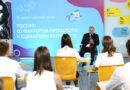 Путин: население России могло бы сейчас достигать 500 млн, если бы не два распада страны в XX веке