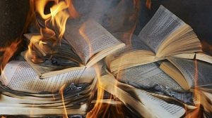 Костры из книг