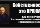 Александр Рязанов: Не ходил бы ты, Ванёк, во марксисты. Народный социализм
